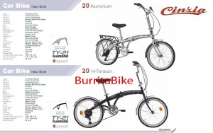 car bike new style MAQUETADA